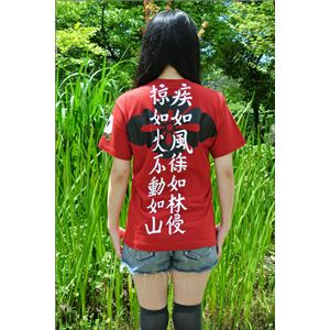 戦国武将Tシャツ 【武田信玄 風林火山】 Sサイズ 半袖 綿100% 日本製 えんじ 〔Uネック おもしろ〕 h02