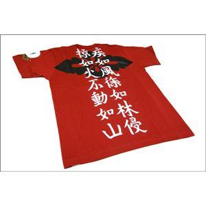戦国武将Tシャツ 【武田信玄 風林火山】 Mサイズ 半袖 綿100% 日本製 えんじ 〔Uネック おもしろ〕 h03