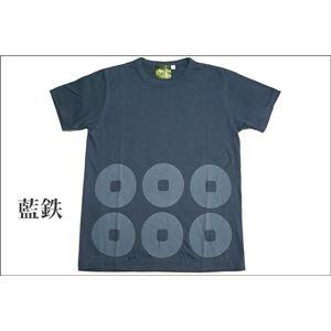戦国武将Tシャツ 【真田幸村 六連銭】 XLサイズ 半袖 綿100% 日本製 藍鉄 〔メンズ 大きいサイズ Uネック おもしろ〕