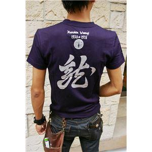 戦国武将Tシャツ 【上杉謙信 毘】 Lサイズ 半袖 綿100% ネイビー(紺) 〔Uネック おもしろ〕