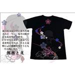 髑髏と蓮・前田慶次 Tシャツ LW S 黒