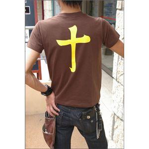 戦国武将Tシャツ【島津義弘十文字】XLサイズ半袖綿100%茶〔メンズ大きいサイズUネックおもしろ〕