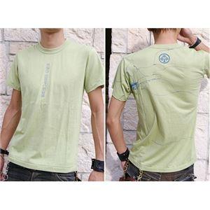 戦国武将Tシャツ【本多忠勝蜻蛉切】3Lサイズ半袖わさび色(グリーン)〔メンズ大きいサイズUネックおもしろ〕