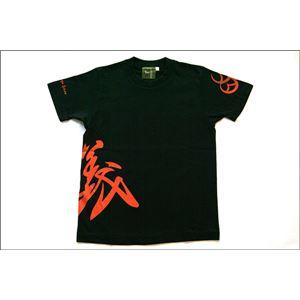 戦国武将Tシャツ【直江兼続義】XSサイズ半袖綿100%ブラック(黒)〔Uネックおもしろ〕