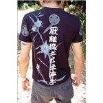 徳川家康・四天王 Tシャツ 楽 Lサイズ 黒