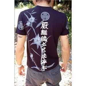 徳川家康・四天王Tシャツ楽XLサイズ黒