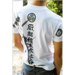 徳川家康・四天王 Tシャツ 楽 XLサイズ 白
