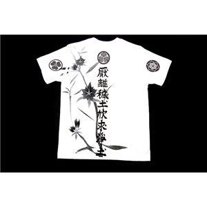 徳川家康・四天王 Tシャツ 楽 XSサイズ 白 h01
