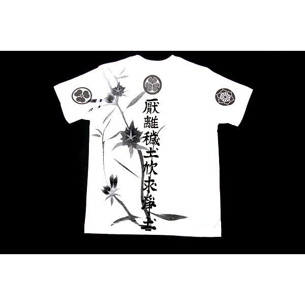 徳川家康・四天王 Tシャツ 楽 XSサイズ 白f00