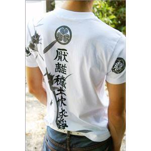 徳川家康・四天王 Tシャツ 楽 XSサイズ 白 h03