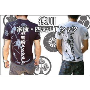 徳川家康・四天王 Tシャツ 楽 XSサイズ 白 f04