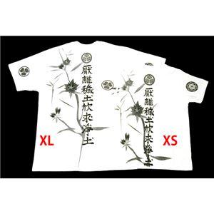 徳川家康・四天王 Tシャツ 楽 XSサイズ 白 f05