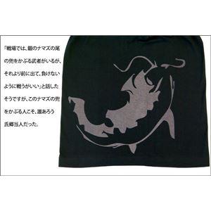 蒲生氏郷Tシャツ LW 黒 Mサイズ f04