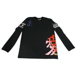 愛・直江兼続 長Tシャツ 楽 S 黒 h01