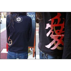 愛・直江兼続 長Tシャツ 楽 S 黒 h03