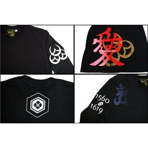 愛・直江兼続 長Tシャツ 楽 S 黒 f05