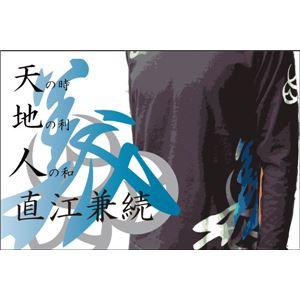 義・直江兼続長Tシャツ楽XL黒