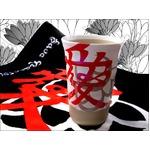 直江兼続・愛 タンブラー 赤(RED)