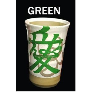 直江兼続・愛 タンブラー 緑(GREEN)