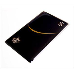 伊達政宗 スキミング防止カード