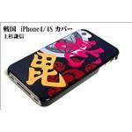 上杉謙信1 iPhone4/4Sケース