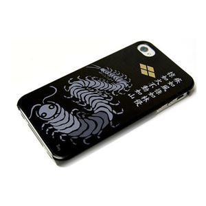 武田信玄 iPhone4/4Sケース