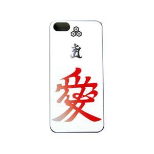 直江兼続 iPhone5/5Sケースの関連商品6