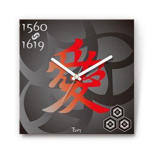 愛・直江兼続 戦国ファブリック掛時計