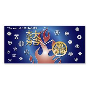 関ヶ原合戦 戦国テキスタイル掛時計 青の関連商品2