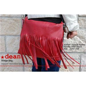 ★dean(ディーン) fringe bag ショルダーバッグ 斜めがけバッグ 赤の画像