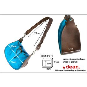 ★dean(ディーン) round shoulder bag w/drawstring レザーバッグ ターコイズ ハンドル/茶