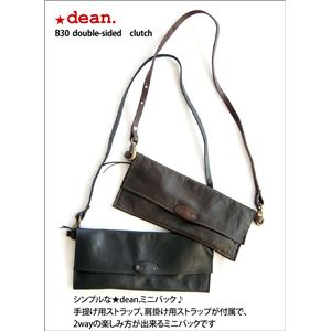 ★dean(ディーン) double-sided clutch レザーバッグ 黒