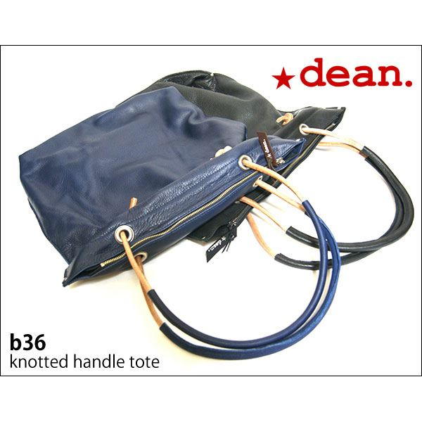 ★dean(ディーン) knotted handle tote レザーバッグ 黒f00