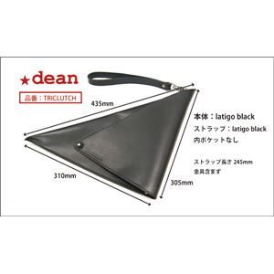 ★dean(ディーン) triclutch レザーバッグ 黒