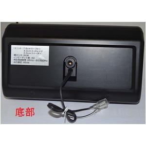 カー用3WAY据え置き(BOX)スピーカー A...の紹介画像4