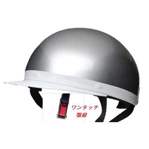 XLサイズ 白つばハーフヘルメット メタリックシルバー