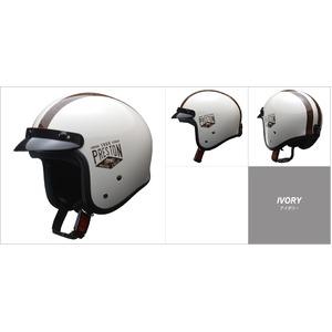 PRESTON プレストン スモールジェットヘルメット アイボリー