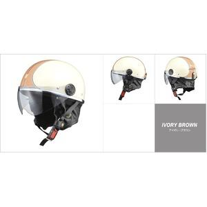 小型バイク専用オーワン(O-ONE)ハーフヘルメットアイボリーブラウン