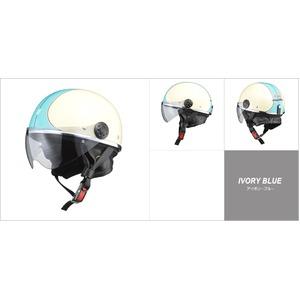 小型バイク専用オーワン(O-ONE)ハーフヘルメットアイボリーブルー