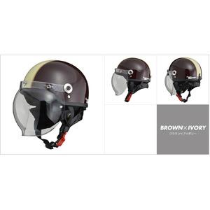 CR-760 ハーフヘルメット ブラウン×アイボリー