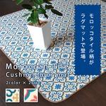 Let's try DIY!! ラグマット(モロッコタイル柄)  RM-01  ブルーL 182センチ×240センチ