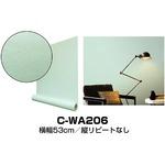 壁紙シール/プレミアムウォールデコシート 【6m巻】 C-WA206 カラー パステルグリーン