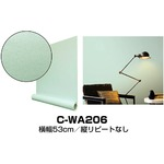 【6m巻】リメイクシート シール式壁紙 プレミアムウォールデコシートC-WA206 カラー パステルグリーン