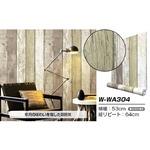 プレミアムウォールデコシート/DIY壁紙シール 【6m巻】 W-WA304 ウッド ヴィンテージ ブラウン系