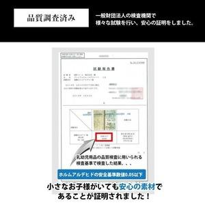 壁紙シール/プレミアムウォールデコシート 【6m巻】 W-WA315 カントリーウッド アイボリー 系