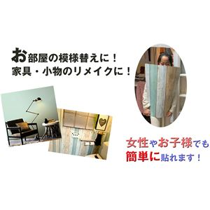 壁紙シール/プレミアムウォールデコシート 【6m巻】 W-WA319 カントリーウッド レトロブラウン系