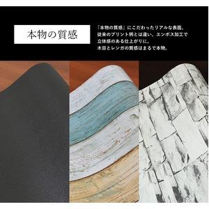 プレミアムウォールデコシート/DIY壁紙シール 【30m巻】 R-WA102 レンガ ラグジュアリー ライトブラウン系