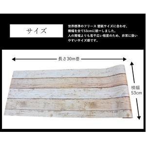 プレミアムウォールデコシート/DIY壁紙シール 【30m巻】 R-WA115 レンガ ヴィンテージ ホワイト系