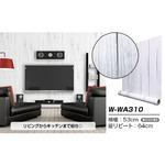 【WAGIC】(6m巻)リメイクシート シール壁紙 プレミアムウォールデコシートW-WA310 木目調 アンティーク 白系ホワイト