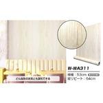 【アウトレット(訳あり)】プレミアムウォールデコシート/DIY壁紙シール 【6m巻】 W-WA311 ウッド レトロ ライトベージュ系